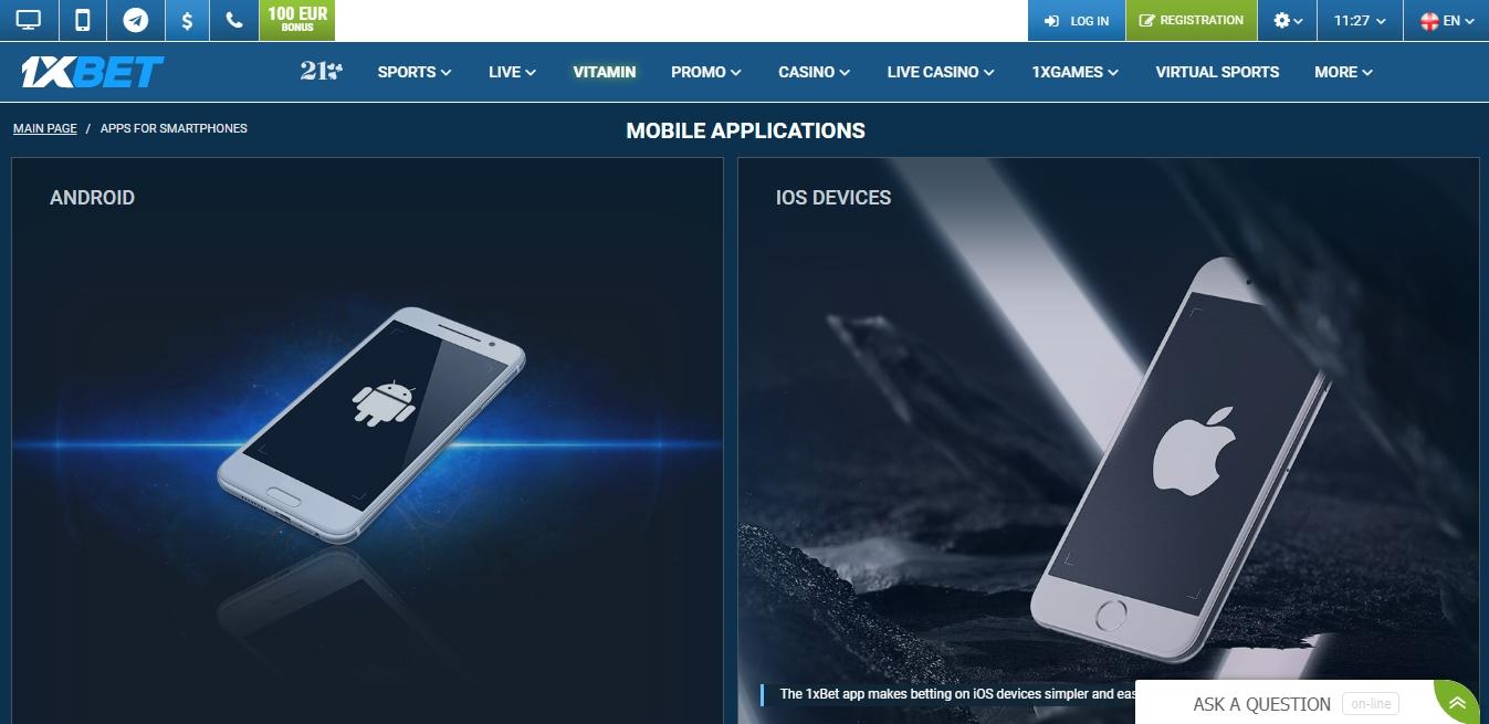 1хБет мобильная версия