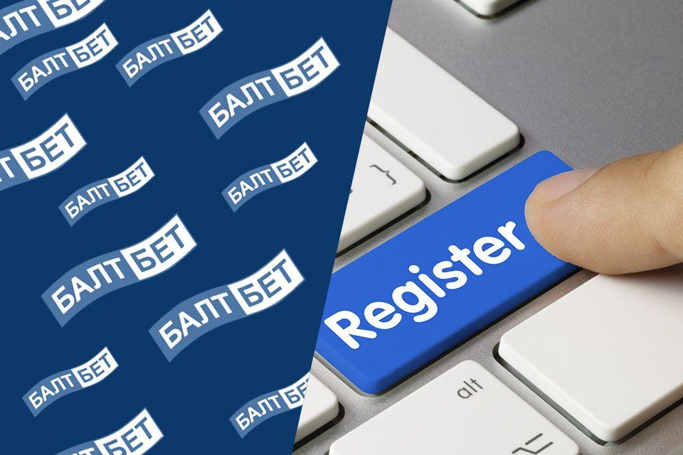 Балтбет регистрация