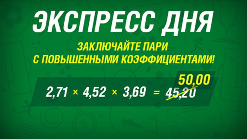 Ставки на спортивные события в БК Лига Ставок