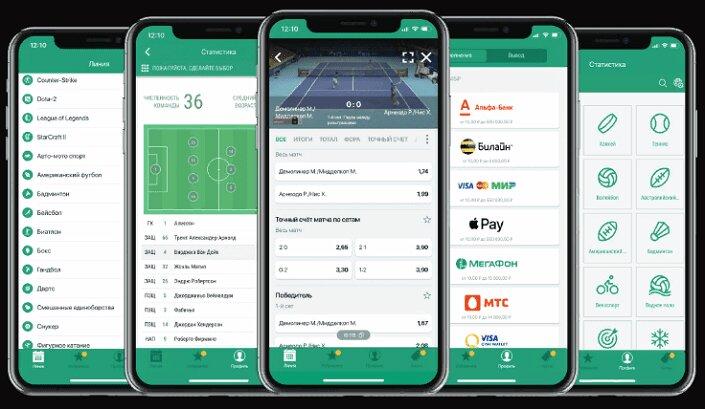 бк лига ставок приложение для смартфона