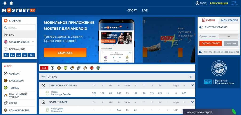 фонбет зеркало сайта работающее всегда россия