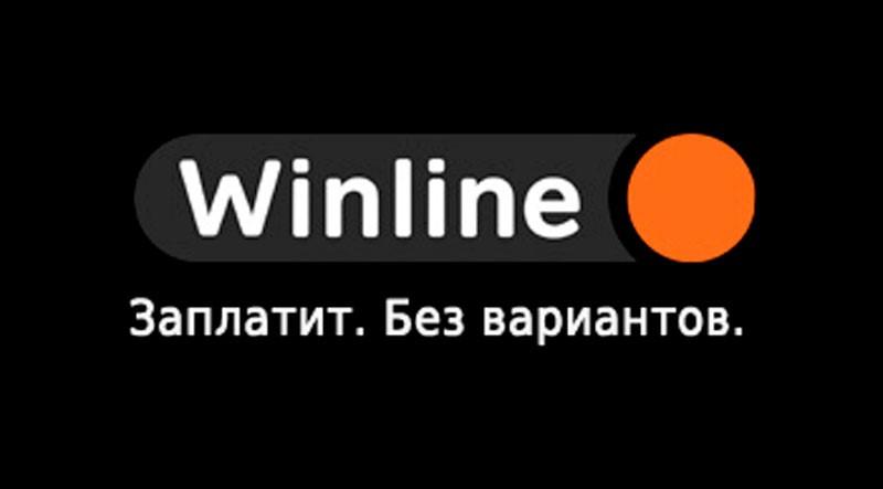 Винлайн вывод средств в России